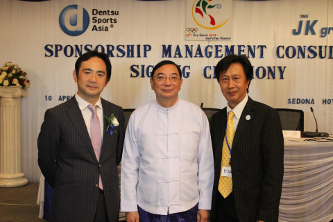 Left: Kunihito Morimura, President & CEO, Dentsu Sports Asia / Middle: H.E. Dr. Maung Maung Thein, Deputy Minister, Ministry of Finance and Revenue, Republic of the Union of Myanmar / Right: Hardy Yang, Branch Manager, Dentsu Asia Myanmar Branch Office (Photo: Business Wire)