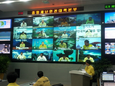 South Korea's National Emergency Management Agency (NEMA) held video conferences among 16 heads of t ...