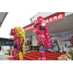 UTi Taichung employees perform Lion Dancing (Photo: Business Wire)