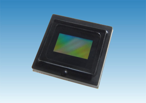 Toshiba Full HD CMOS Image Sensor for Security/Surveillance and Automotive Markets (Photo: Business Wire)