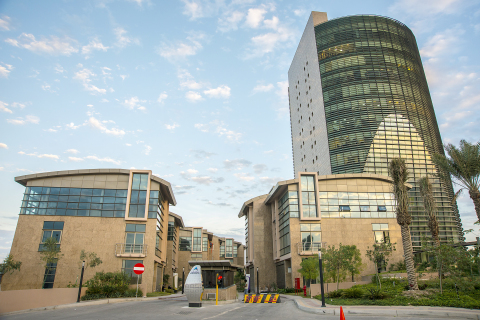 Pall's new Saudi Arabia office is within the Alturki Business Park. (Photo: Business Wire)
