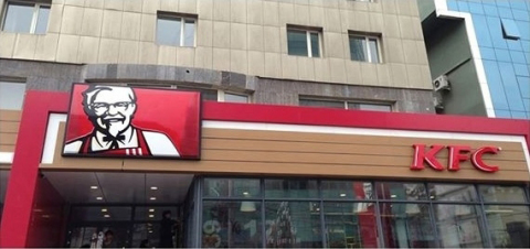 Yum! Brands extends its KFC Original Recipe eleven herbs and spices to Mongolia. (Photo: Business Wi ...