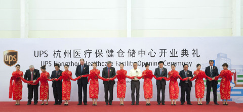 UPS officially opened its new healthcare facility in Hangzhou, Zhejiang Province, China. From left t ...