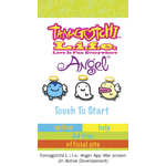 Tamagotchi Angel App (In Active Development)(Graphic: Business Wire)