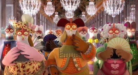 A la Francaise - Directed by Morrigane Boyer, Julien Hazebroucq, Ren Hsien Hsu, Emmanuelle Leleu and ...