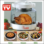NuWave Oven - Prepare Delicious Meals