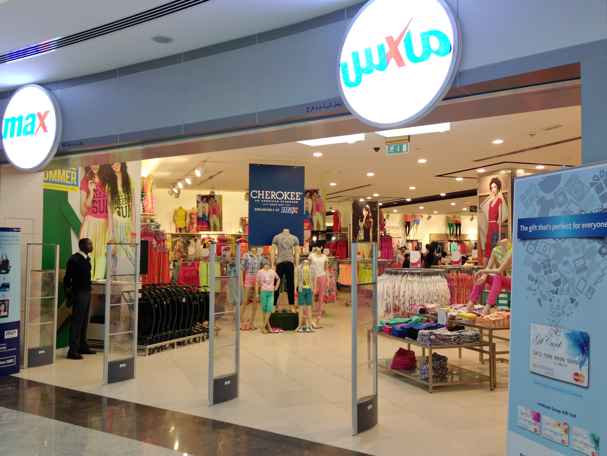 Fashion Retail Business Trading Company Fashion retail companies in middle east