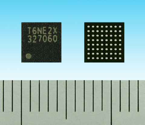 "Toshiba NFC controller LSI ""T6NE2XBG"" (Photo: Business Wire)"