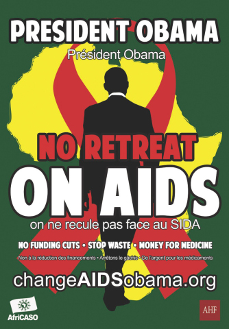 Image of the 'President Obama: No Retreat on AIDS' advocacy ad AHF placed in two prominent Senegalese newspapers: L'Observateur and Le Soleil in conjunction with Obama's visit to Senegal. (Graphic: Business Wire)