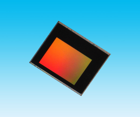Toshiba: 13M, 1.12 micrometer BSI, CMOS Image Sensor (Photo: Business Wire)