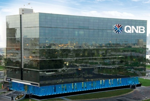 QNB HQ in Doha - Qatar (Photo: Business Wire)