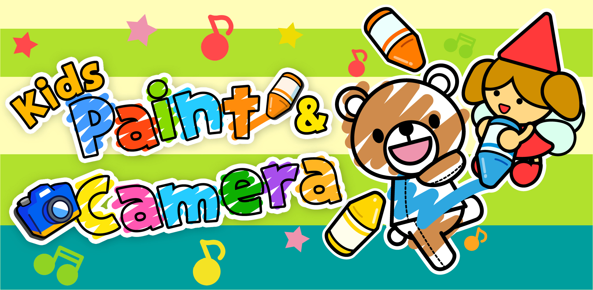 Faith Inc Launches Kids Paint Camera on July 16th Business Wire