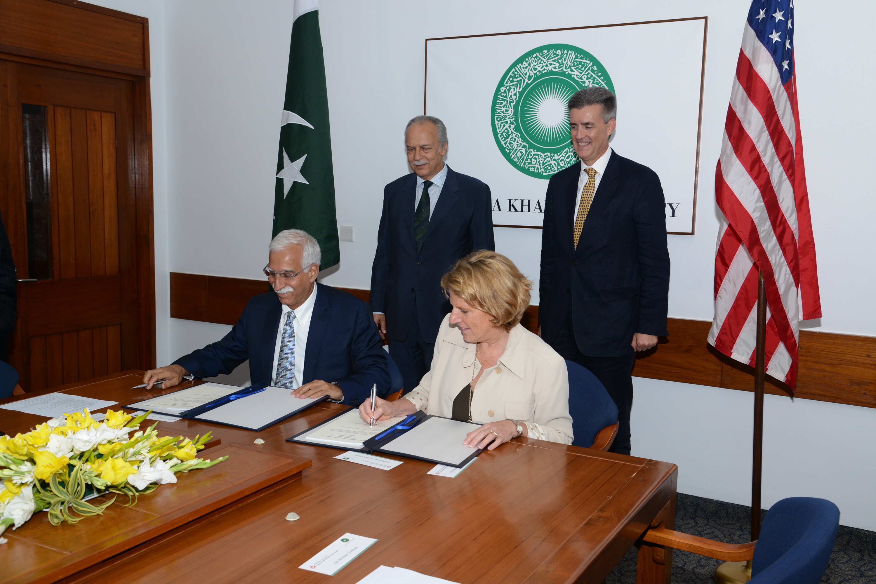 OPIC Provides Financing for Expansion of Aga Khan University