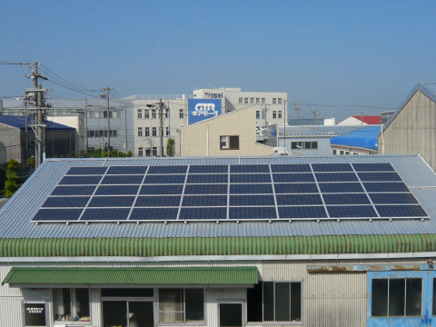 48 kW PV system in Anjo, Japan, using Upsolar smart modules, optimized by Tigo Energy (Photo: Business Wire)