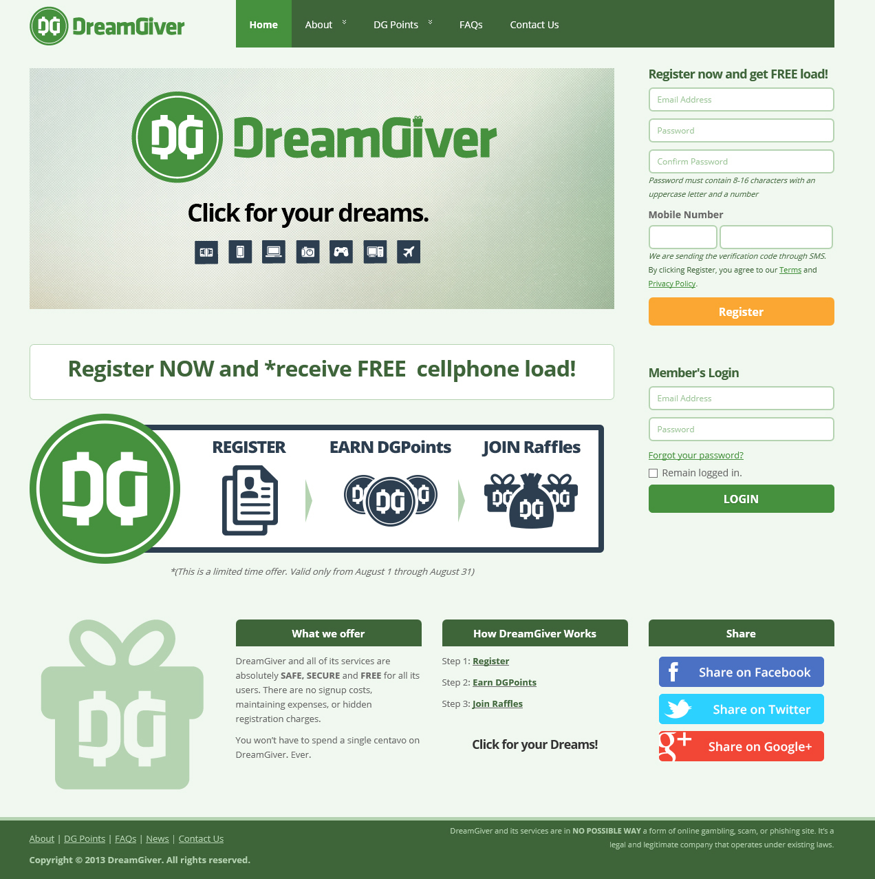 DreamGiver (Graphic: Business Wire)