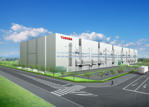 Artist's Impression of Fab 5, Toshiba Yokkaichi Operations (Graphic: Business Wire)