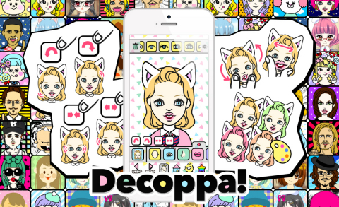 Decoppa! (Graphic: Business Wire)