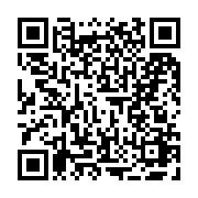 Accès Webcast depuis les téléphones portables - QR code: Pour accéder à la webdiffusion en direct et la demande depuis n'importe quel IOS d'Apple ou les appareils mobiles Android (Graphic: Business Wire).