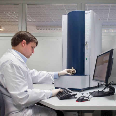 Bruker's MALDI Biotyper (Photo: Business Wire)