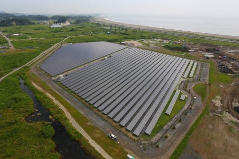 "Okumatsushima ""Kizuna"" Solar Park (Photo: Business Wire)"