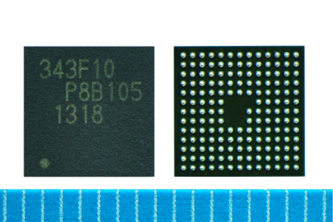 "Toshiba: ""TMPM343F10XBG"", a microcontroller realizing highly accurate mechanical control (Photo: Bus ..."