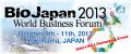 【 直前速報 ! 】バイオジャパン2013で業界関係者1,000名が白熱した商談を展開!-       バイオ技術革新はここから始まる。