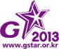 ¡G-Star 2013, más allá de Asia, se convierte en una importante exhibición global!