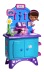 Doc McStuffins Get Better Check Up Center (Photo: Business Wire)