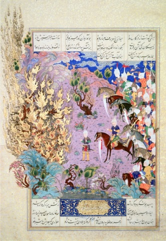 """Giv sets fire to the hill of firewood,"" Shah Tahmasp Shahnama, folio 238 recto, Museum of Contemporary Arts, Tehran. (Photo: Business Wire)"