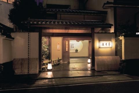 Togetsutei Hekisenkaku front view (Photo: Business Wire)
