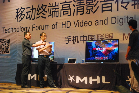 Zhijun Zhao, Dept. of Operations Support Director for China Mobile Game Service Center, demonstrates how MHL technology can transform your mobile device into a game console. The MHL-enabled smartphone is connected directly to the TV, while a game controller is paired with the mobile device for a truly immersive gaming experience. (Photo: Business Wire)