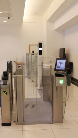 The Abu Dhabi Police E-Gate Photo (Photo: Business Wire)