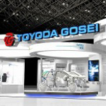 Toyoda Gosei booth (Photo: Business Wire)