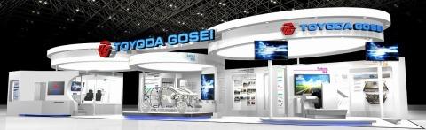 Toyoda Gosei booth (Photo: Business Wire)