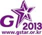 """""""Dream-Filled Game Culture Festival"""", Eröffnung der G-Star 2013"""