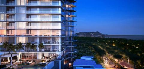 Ward Village Mixed-Use Tower (Photo: Business Wire)