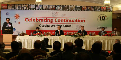 Otsuka Welfare Clinic 10th Anniversary Celebration in Islamabad, Pakistan (Photo: Business Wire)