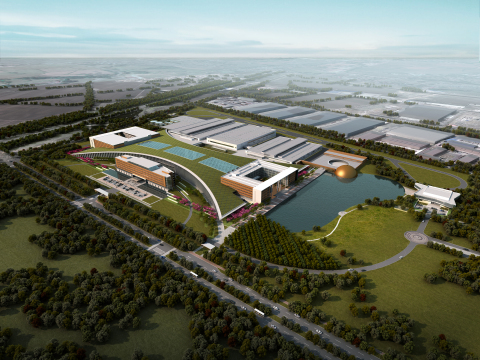 First Automotive Works Research and Development Center, Changchun, China (2015) (Graphic: Business Wire)