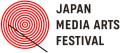 Das 17. Japan Media Arts Festival – Bekanntgabe der aus 4.347 Einreichungen ausgewählten preisgekrönten Werke!