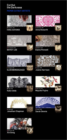 Gallery of paper cut artists who provided original shade designs (Graphic: Business Wire)