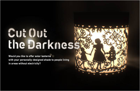Join the Cut Out the Darkness Project! (Graphic: Business Wire)