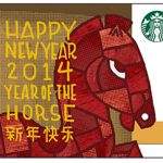Timed to the launch of the Starbucks Gift Card in China, Starbucks is also offering a Lunar New Year Gift Card in participating Starbucks stores in the U.S. The Card celebrates the joyfulness and self-reliance of the horse, this year's honored animal of the Lunar New Year. (Photo: Business Wire)