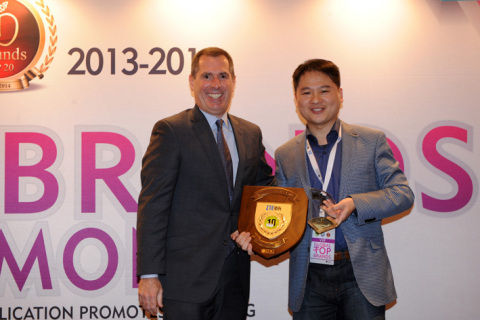 Mr. Zeng Xuezhong & Michael Friedenberg, IDG CEO (Photo: Business Wire)