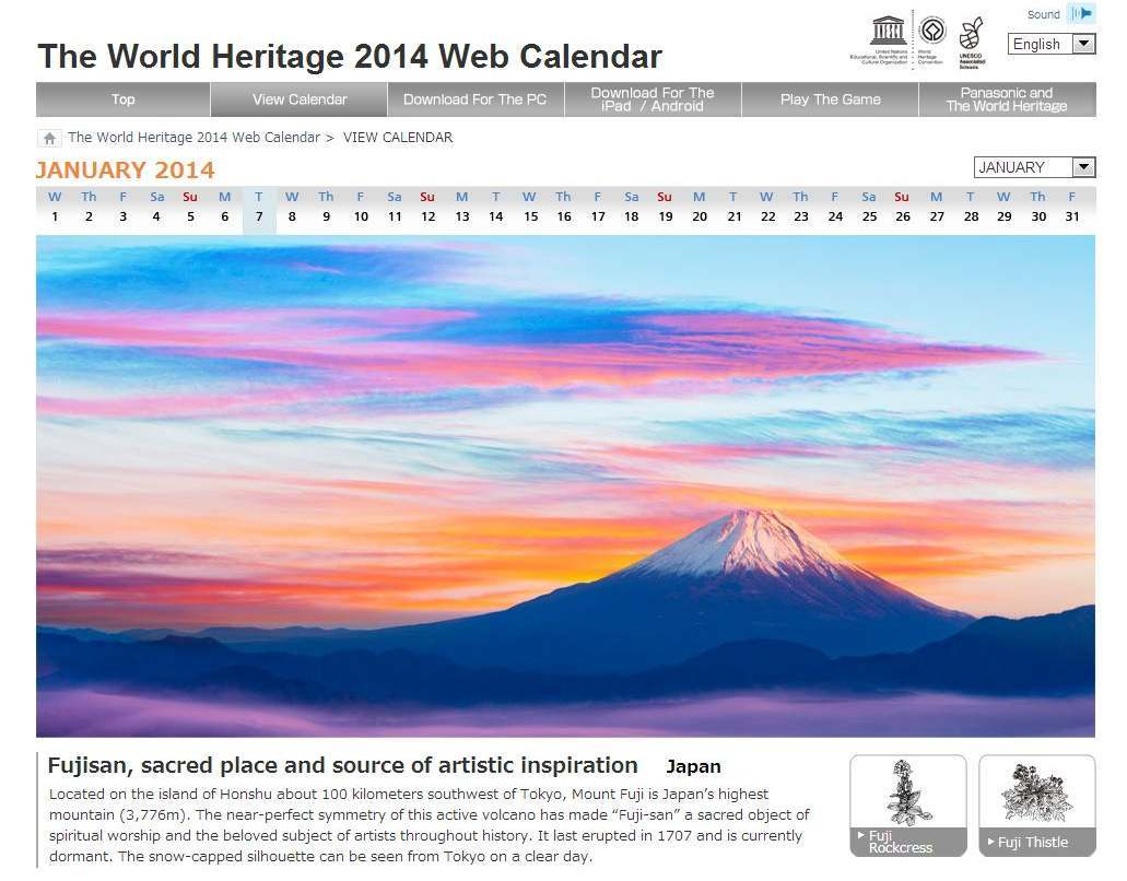 The World Heritage 2014 Web Calendar Site (Graphic: Business Wire)