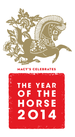 Macy's celebrates Lunar New Year with special initiatives nationwide, now through Feb. 6. (Graphic: Business Wire)