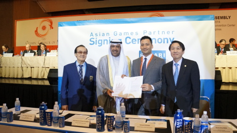Signing Ceremony at the Olympic Council of Asia in Manila, the Philippines (Photo: Business Wire)