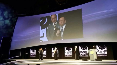 Chuanfu Wang, the Founder and President of BYD made a speech at the award ceremony (Photo: Business Wire)