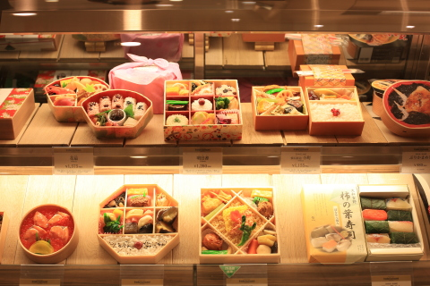 Depachika is the nickname for the basement floor (B1) of Japanese department stores. It's gourmet he ...