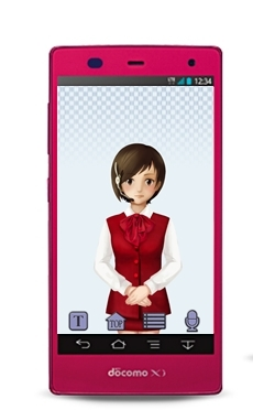 FUJITSU TEN Develops English-Version prototype of smartphone application (voice-recognition agent application). (Photo: Business Wire)