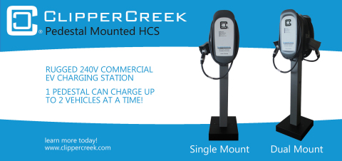 ClipperCreek's Pedestal Mounted HCS (Photo: Business Wire)